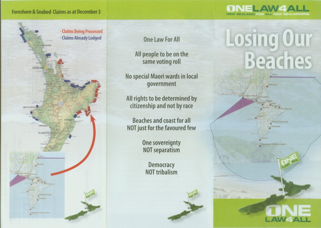 losing_beaches_brochure_1
