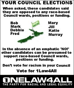 vote_against_racism_2_boxed
