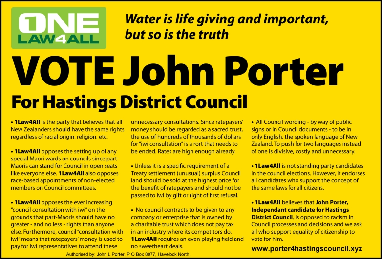 Porter advert 1